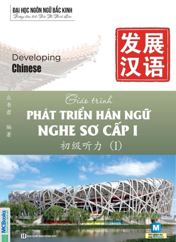 Giáo Trình Phát Triển Hán Ngữ Nghe Sơ Cấp 1