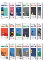 Combo Sách Kính Vạn Hoa ( Trọn Bộ 18 Tập )