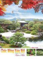 Lịch Xuân 2016 Lò Xo 7 Tờ - Vườn Nhật