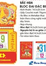 Bloc Lịch Xuân 2015 Sắc Hoa (14.5 x 20cm) + Bộ Lò Xo 8