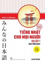 Tiếng Nhật Cho Mọi Người - Trình Độ Sơ Cấp 1 (Bản Tiếng Nhật)