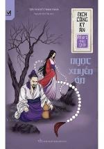 Series Địch Công Kỳ Án Tập 7: Ngọc Xuyến Án
