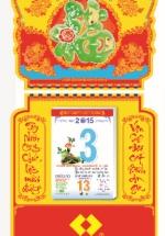 Bloc Lịch Xuân 2015 Hoa Ban Mai (12 x 19cm)  + Bộ Lò Xo 9