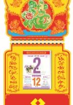 Bloc Lịch Xuân 2015 Sắc Hoa (14.5 x 20cm) + Bộ Lò Xo 9