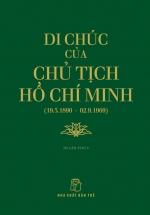 Di Chúc Của Chủ Tịch Hồ Chí Minh (19.5.1890 - 02.9.1969)