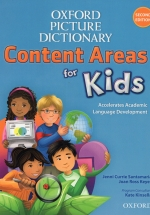 Oxford Picture Dictionary For Kids - Second Edition: Monolingual English Dictionary Paperback