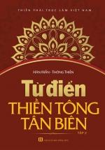 Từ Điển Thiền Tông Tân Biên (Tập 2)