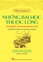 Những Bài Học Thuộc Lòng Tân Quốc Văn Giáo Khoa Thư