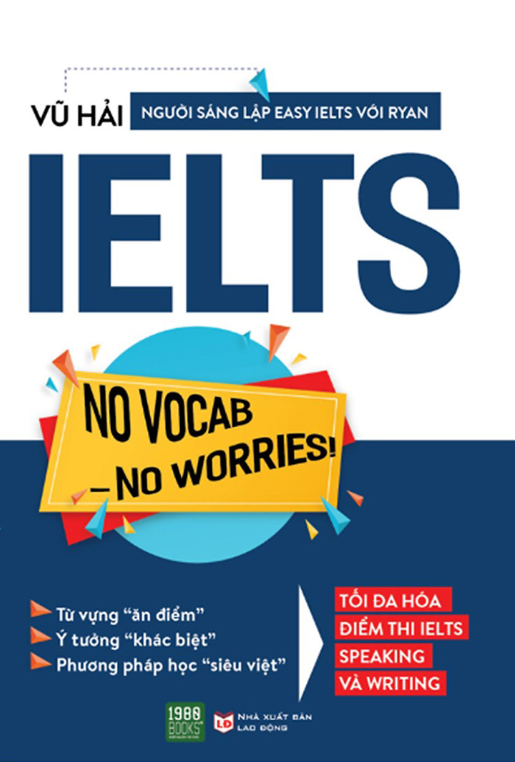No Vocab – No Worries