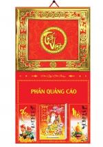 Bìa Khung Lịch 2020 Metalize (40x72 cm) - Mẫu Khung Mạ Vàng - Dán Chữ Nổi Tết Việt - NS95