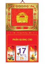 Bìa Khung Lịch 2020 Metalize (40x72 cm) - Mẫu Khung Mạ Vàng - Dán Nổi Khuôn Chuột Phúc Lộc - NS90