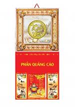 Bìa Khung Lịch 2020 Metalize Cao Cấp (35x70 cm) - Mẫu Khung Cao Cấp 4 Màu Mạ Vàng - Dán Nổi Chữ Xuân Việt - NS70