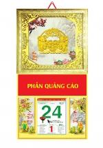 Bìa Khung Lịch 2020 Da Simili (35x70 cm) - Mẫu Khung Mạ Vàng - Dán Nổi Khuôn Chuột Phúc Lộc - NS54