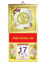 Bìa Khung Lịch 2020 Da Simili (35x70 cm) - Mẫu Khung Mạ Vàng - Dán Nổi Chữ Phúc Lộc - NS53