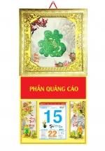 Bìa Khung Lịch 2020 Da Simili (35x70 cm) - Mẫu Khung Mạ Vàng - Dán Nổi Chữ Phước Cẩm Thạch - NS52