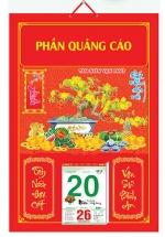 Bìa Treo Lịch Chiết Quang Điển Hình (35x50cm) Gắn Bloc Lịch 2020 - NS210