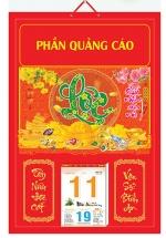 Bìa Treo Lịch Chiết Quang Điển Hình (35x50cm) Gắn Bloc Lịch 2020 - NS209