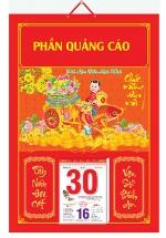 Bìa Treo Lịch Chiết Quang Điển Hình (35x50cm) Gắn Bloc Lịch 2020 - NS208