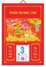 Bìa Treo Lịch Chiết Quang Điển Hình (35x50cm) Gắn Bloc Lịch 2020 - NS206