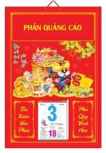 Bìa Treo Lịch Chiết Quang Điển Hình (40x60cm) Gắn Bloc Lịch 2020 - NS199