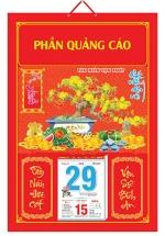 Bìa Treo Lịch Chiết Quang Điển Hình (40x60cm) Gắn Bloc Lịch 2020 - NS197