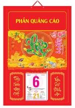 Bìa Treo Lịch Chiết Quang Điển Hình (40x60cm) Gắn Bloc Lịch 2020 - NS196