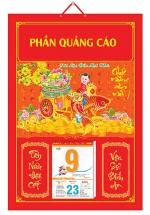 Bìa Treo Lịch Chiết Quang Điển Hình (40x60cm) Gắn Bloc Lịch 2020 - NS195