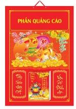 Bìa Treo Lịch Chiết Quang Điển Hình (40x60cm) Gắn Bloc Lịch 2020 - NS193