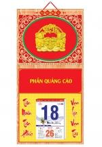 Bìa Treo Lịch Lò Xo Giữa Dán Chữ Nổi (30x60 cm) Gắn Bloc Lịch 2020 - NS181