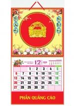 Bìa Treo Lịch Lò Xo Giữa Dán Chữ Nổi (37x68 cm) Gắn Bộ Số 2020 - NS155