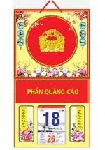 Bìa Treo Lịch Lò Xo Giữa Dán Chữ Nổi (37x68 cm) Gắn Bloc Lịch 2020 - NS155