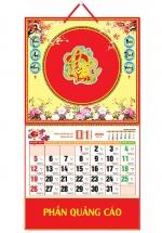 Bìa Treo Lịch Lò Xo Giữa Dán Chữ Nổi (37x68 cm) Gắn Bộ Số 2020 - NS149