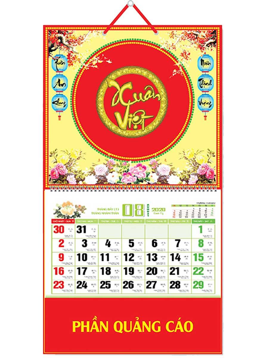 Bìa Treo Lịch Lò Xo Giữa Dán Chữ Nổi (37x68 cm) Gắn Bộ Số 2020 - NS147