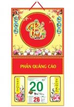 Bìa Treo Lịch Lò Xo Giữa Dán Chữ Nổi (37x68 cm) Gắn Bloc Lịch 2020 - NS146