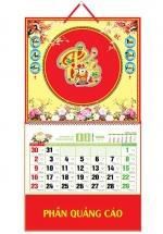 Bìa Treo Lịch Lò Xo Giữa Dán Chữ Nổi (37x68 cm) Gắn Bộ Số 2020 - NS146
