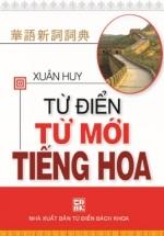 Từ Điển Từ Mới Tiếng Hoa
