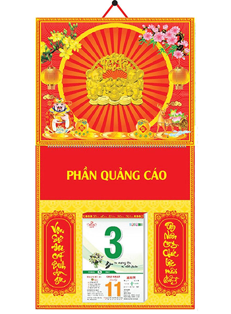 Bìa Treo Lịch Lò Xo Giữa Dán Chữ Nổi (37x68 cm) Gắn Bloc Lịch 2020 - NS145