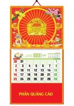 Bìa Treo Lịch Lò Xo Giữa Dán Chữ Nổi (37x68 cm) Gắn Bộ Số 2020 - NS145
