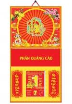 Bìa Treo Lịch Lò Xo Giữa Dán Chữ Nổi (37x68 cm) Gắn Bloc Lịch 2020 - NS143