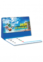Lịch Để Bàn Chữ A 2020 (25x12 Cm) Có Note - Sắc Xanh Biển Đảo - NS25