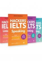 Hackers IELTS (Trọn Bộ 4 Cuốn)