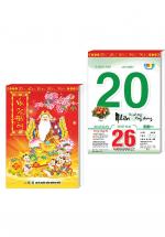 Lịch Bloc Trung Màu 2020 (10.5x14.5 Cm) - NS11
