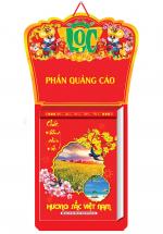 Lịch Bloc Cực Đại 2020 (20x30 Cm) - Hương Sắc Việt Nam - NS06