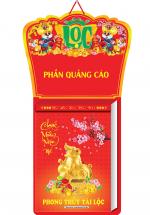 Lịch Bloc Siêu Cực Đại 2020 (30x40 Cm) - Phong Thủy Tài Lộc - NS02