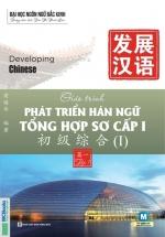Giáo Trình Phát Triển Hán Ngữ Tổng Hợp Sơ Cấp 1 - Tập 2