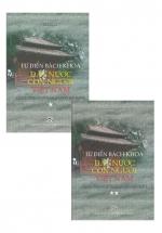 Từ Điển Bách Khoa Đất Nước Con Người Việt Nam (Trọn Bộ 2 Cuốn)