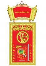 Bộ Lịch Khung Mạ Vàng Cao Cấp Dán Chữ Nổi 2020 (41x95 Cm) - NS013