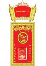 Bộ Lịch Khung Mạ Vàng Cao Cấp Dán Chữ Nổi 2020 (41x95 Cm) - NS009