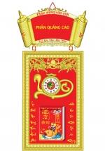 Bộ Lịch Khung Mạ Vàng Cao Cấp Dán Chữ Nổi 2020 (41x95 Cm) - NS002