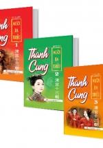 Combo Thanh Cung 13 Triều